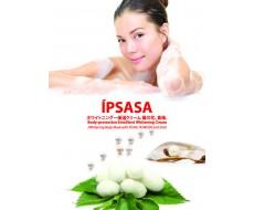 Kem tắm trắng da Ipsasa từ ngọc trai và tơ tằm